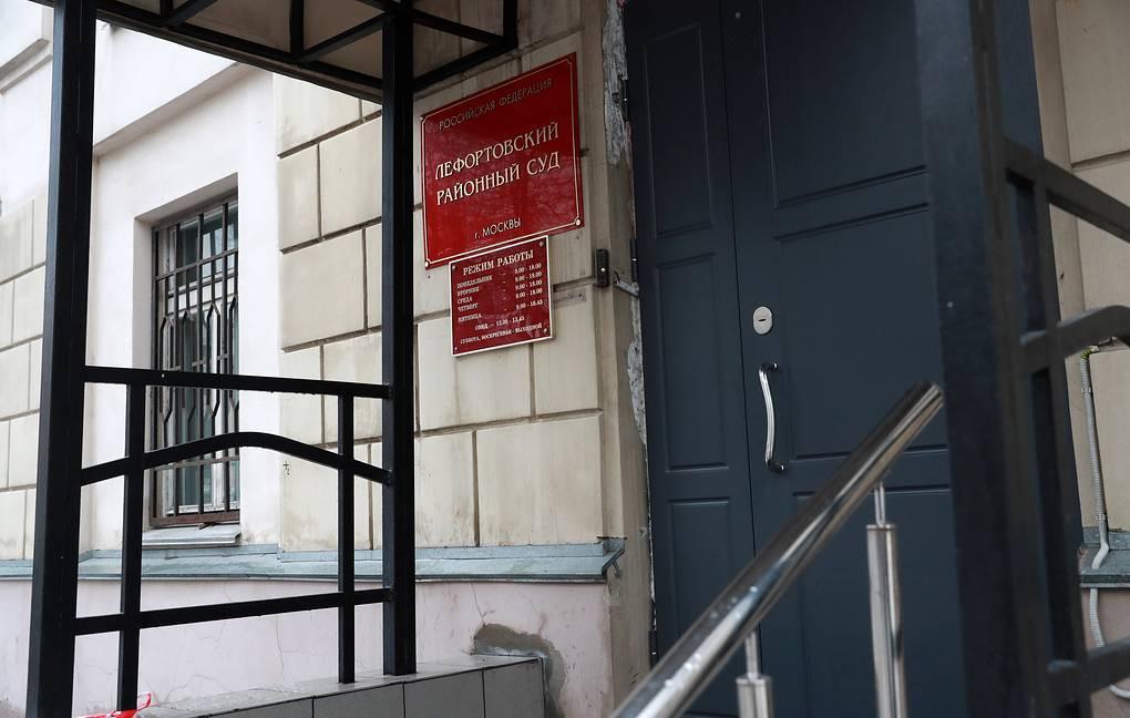 Суд в Москве заочно арестовал полковника украинской военной разведки по делу о терроризме