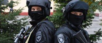 Тренировка отряда спецназа МВД «Гром»-2