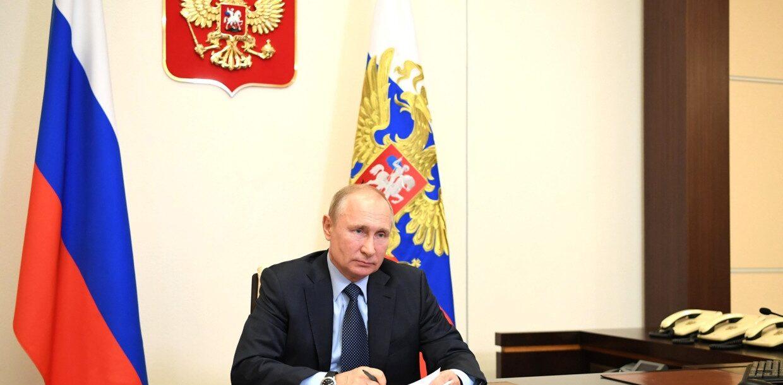 Путин утвердил обновленную стратегию нацбезопасности России