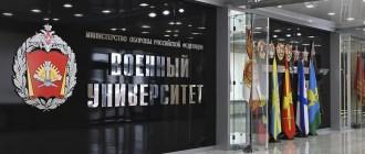 Военному университету Минобороны присвоили имя Александра Невского