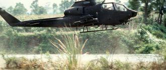 Как спецназ ГРУ угнал у американцев во Вьетнаме секретный вертолет