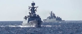 Первый совместный патруль: кадры прохождения боевых кораблей РФ и КНР в Тихом океане
