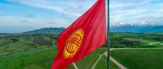 Президент Кыргызстана намерен переселить этнических кыргызов из Афганистана на их историческую родину