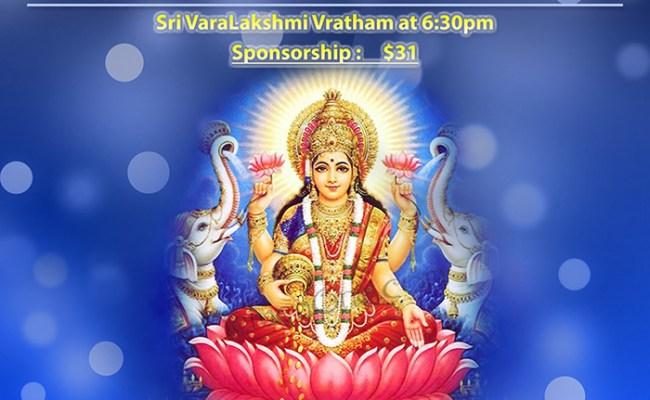 Sri Vara Lakshmi Vratham Sri Venkateswara Balaji Temple