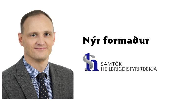 Nýr formaður Samtaka heilbrigðisfyrirtækja