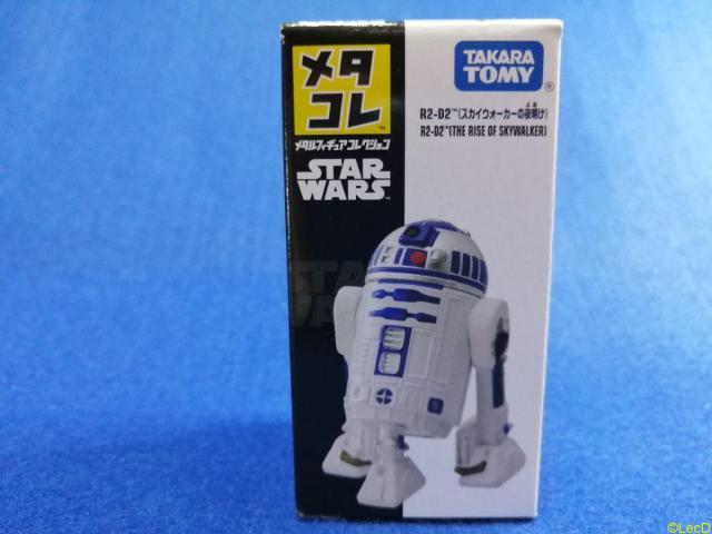 R2-D2(スカイウォーカーの夜明け) 【メタコレ】