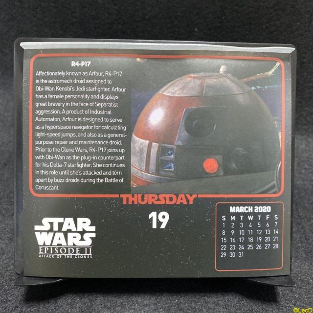 Calendar 2020-03-19