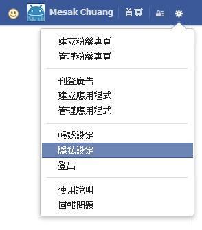 小心你的隱私,Facebook 可以藉由手機號碼找到帳號 (73946) - 癮科技 Cool3c