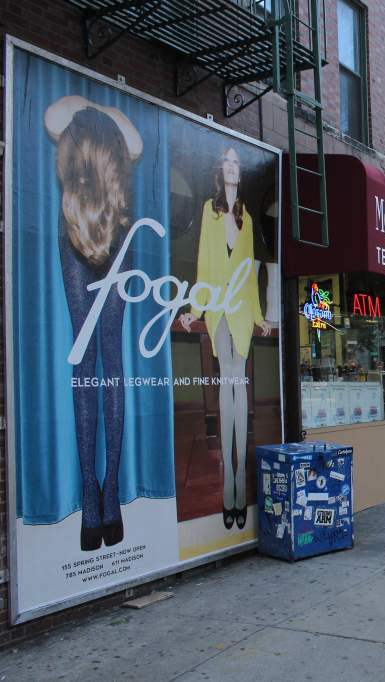 fogal soho (1)