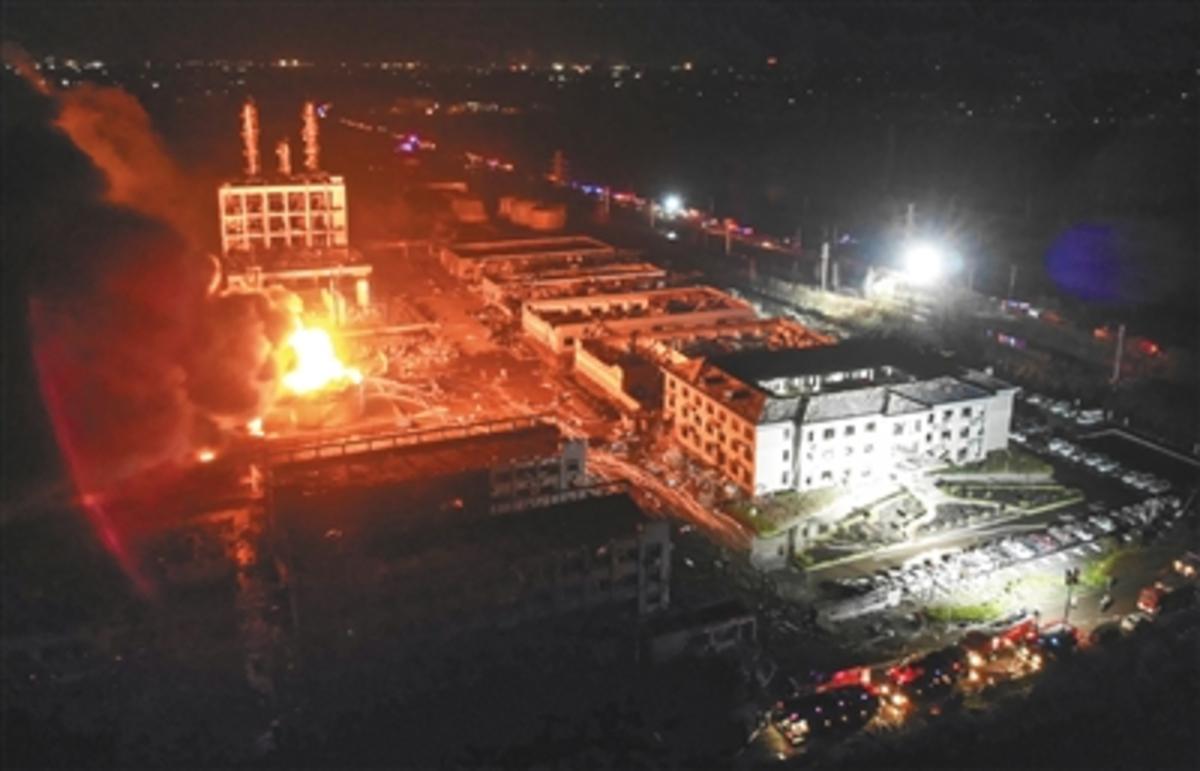無國界社工 -江蘇鹽城市發生大爆炸。無國界社工高度關注