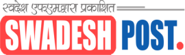 SwadeshPost Online
