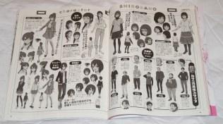 Megami MAGAZINE March 2015 Article 09