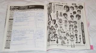 Megami MAGAZINE March 2015 Article 10