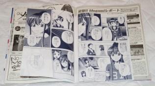 Megami MAGAZINE March 2015 Article 14