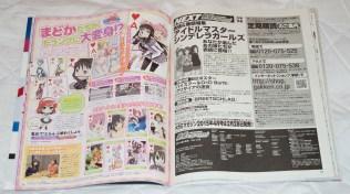Megami MAGAZINE March 2015 Article 18