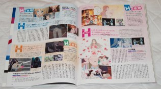 Megami MAGAZINE March 2015 Article 23