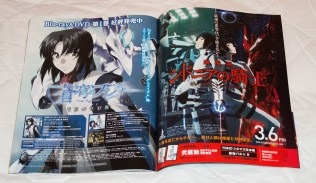 Newtype-magazine-March-2015-Issue-Article-001
