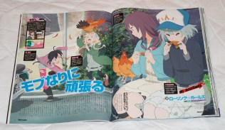 Newtype-magazine-March-2015-Issue-Article-028