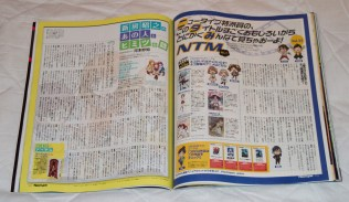 Newtype-magazine-March-2015-Issue-Article-035