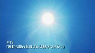 Okaasan Online OVA Blu-Ray Anime 0151