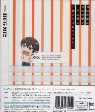Okaasan Online OVA Blu-Ray Anime 0201