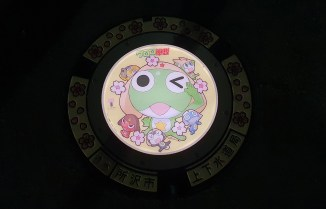 LED Anime-Themed Manhole Covers Take Over Tokorozawa City in Japan Sgt. Frog