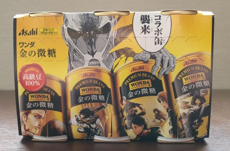 Limited-Edition Attack on Titan Coffee Can Designs 0001