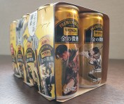 Limited-Edition Attack on Titan Coffee Can Designs 0003
