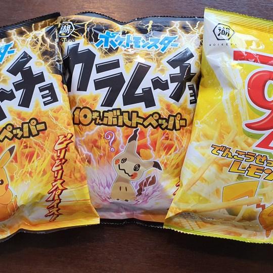 Pikachu-Flavor Potato Chips in Japan