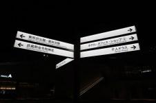 Tokorozawa Sakura Town x Kadokawa Cool Japan Anime Tourism 88 0021