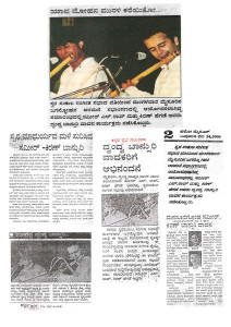Swarasankula in news 1