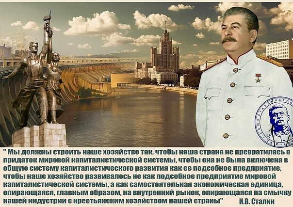 А.К. Трубицын: О Сталине и предпринимателях