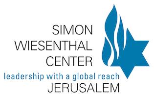 Simon Wiesenthal Center Jerusalem