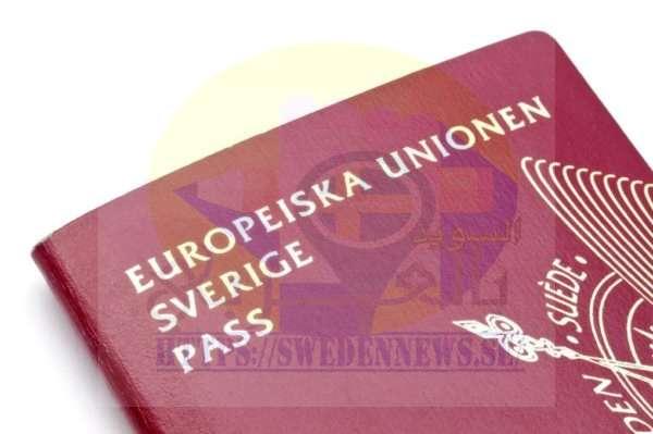 استمارات تقديم طلب جواز سفر مؤقت للأجانب في السويد