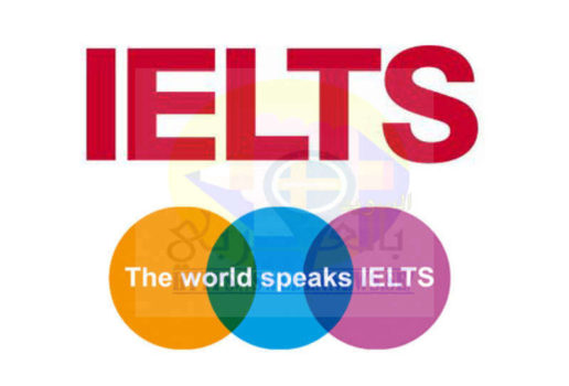 نماذج من أسئلة اختبار الايلتس الأكاديمي والايلتس IELTS