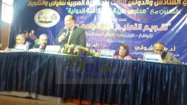 تفاصيل الجلسة الافتتاحية  للمؤتمر العلمى الدولى عن تقويم التعليم قبل  الجامعى