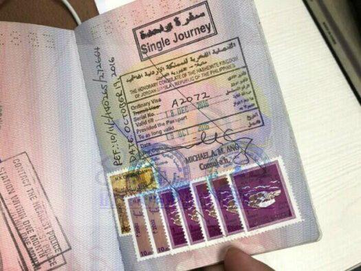 كل شيء عن تأشيرة الأردن