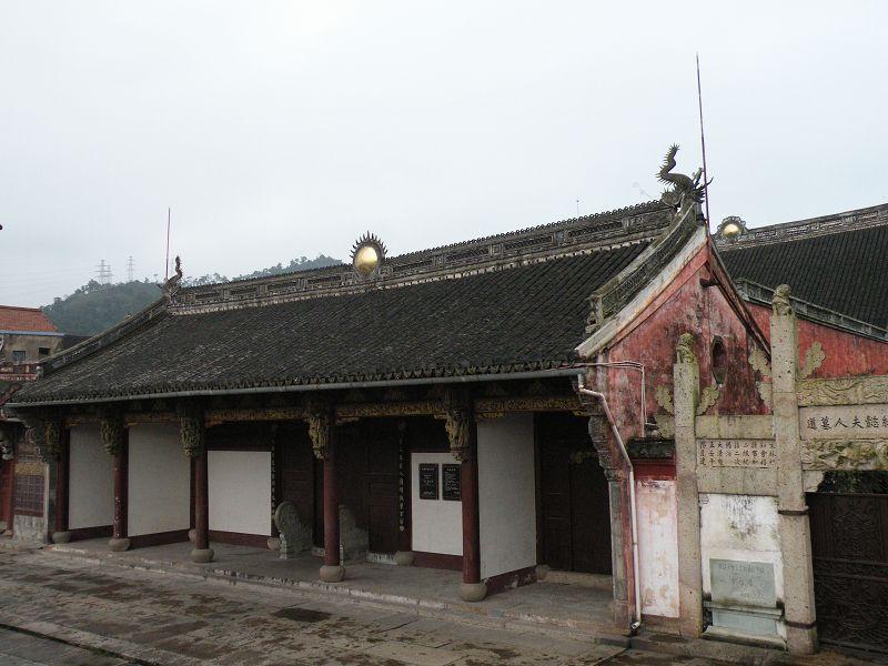 和菓子的中國旅遊地圖 - 中國第一個字謎出處:三國演義絕妙好辭曹娥碑
