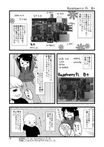 GJN_O02_0078