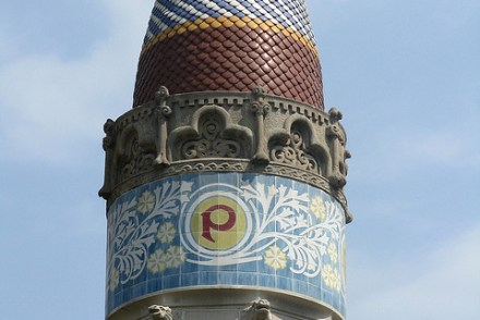 Catalan Architecture: Barcelona Part Two - Sweet and Savoring