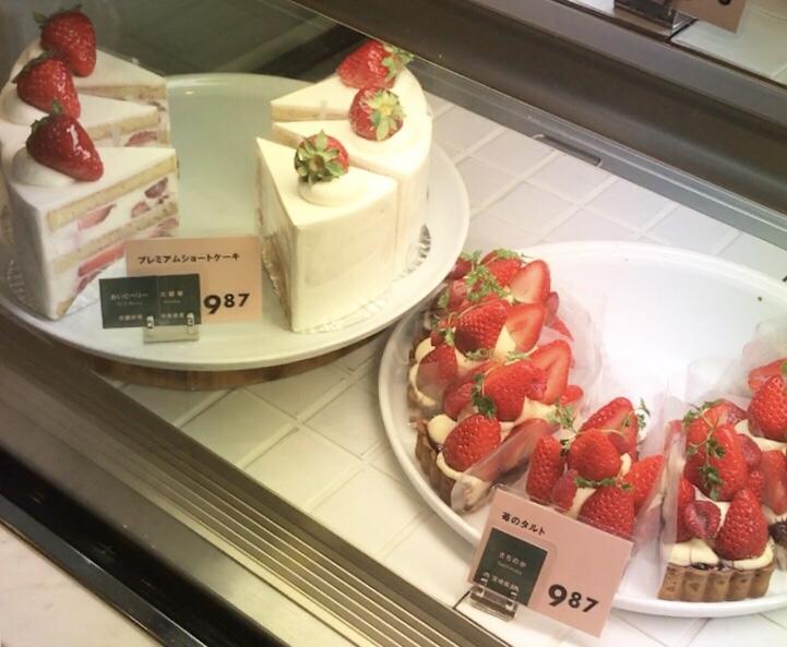 京都甜點店推薦:Maison de Frouge