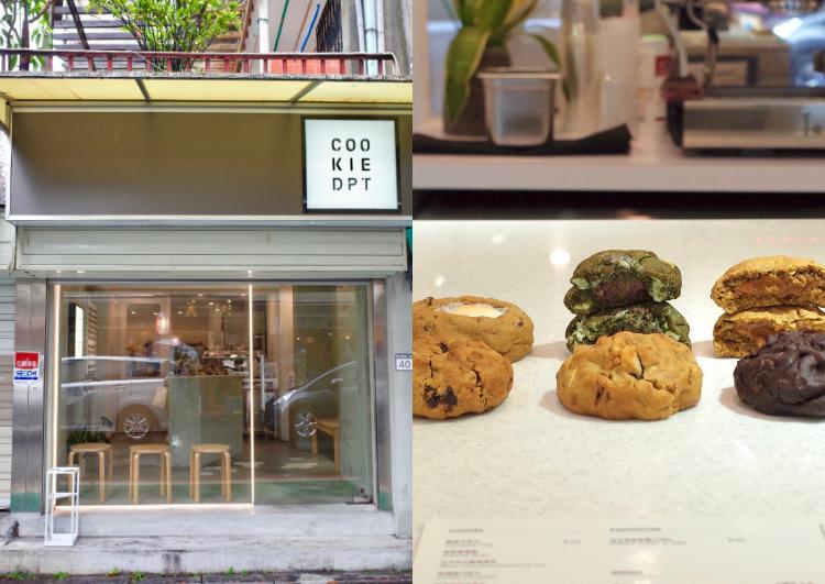 台北東區甜點推薦 coffee dpt 美式軟餅乾  台北東區咖啡