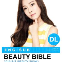 [ENGSUB] Beauty Bible 2016 S/S Beauty Show