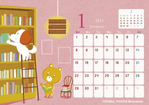 チャリティカレンダー2017 1月