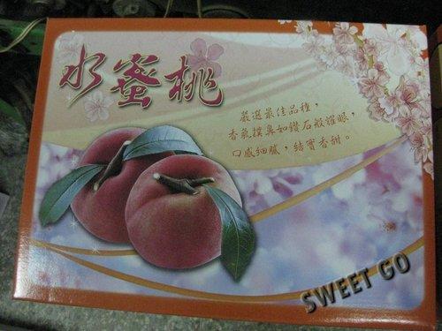 水蜜桃禮盒-約七,八月採收 | MOM 水果宅配
