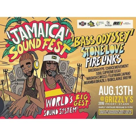 Jamaica SoundFest 2016