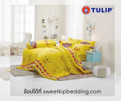 ผ้านวม Tulip ลายโปเกม่อน Pokemon