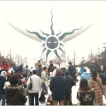 大阪府吹田市万博記念公園内にある太陽の塔