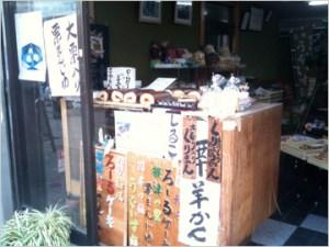 巨大なカステラ「和風ろーるけーき」が自慢。神戸岡本の安政堂菓子本舗