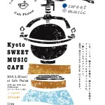 Kyoto SWEET MUSIC CAFE Vol.1